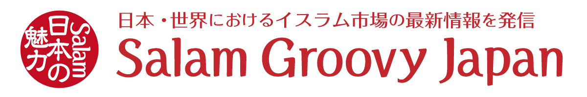 Salam Groovy Japan